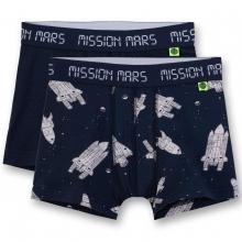 Sanetta Shorts 2erPack Ju. Mission Mars