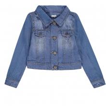 Königsmühle Jacke Jeans