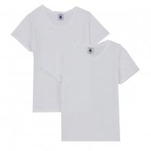Petit Bateau Mä T-Shirt weiß 2er